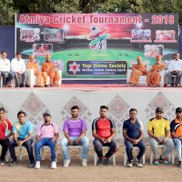 Opening and Closing Ceremony for A.C.T. - 2018, Vadodara